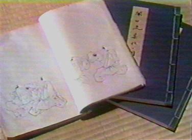 Sekiguchi Ryu Densho 002